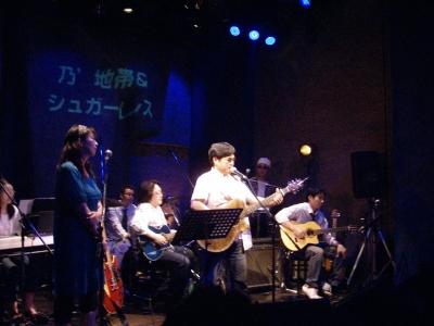 Vol.2 Live 乃'地帯 & シュガーレス