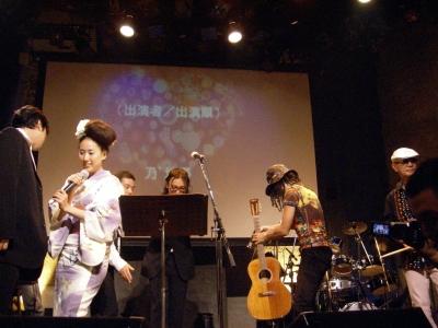 Vol.2 Live エンディング