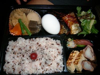 Vol.5 2008年9月20日 アートデイ 夕食は 乃'SANのお弁当