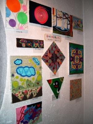 Vol.5 2008年9月20日 アートデイ ネアリカコンテスト