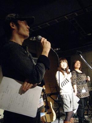 Vol.6 AKIRA「PUZZLE」 オープニング