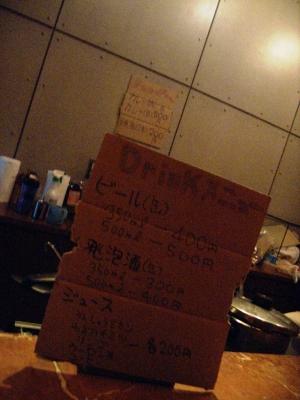 Vol.6 AKIRA「PUZZLE」 オープニング 会場風景みんたる