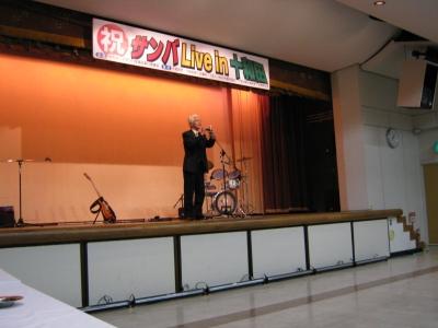 サンバ小山田市長挨拶