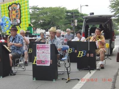 十和田BB楽団