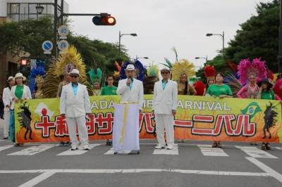 十和田サンバカーニバル