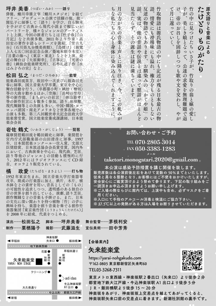 訳 竹 語 取 現代 物語