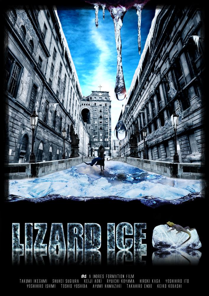 lizardice.jpg
