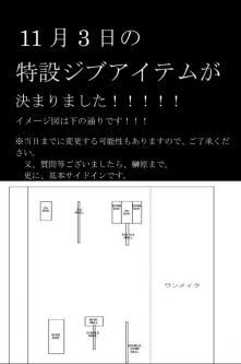 fc2blog_201210242231544d5s.jpg