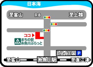 まちの駅糸魚川ぷらっと