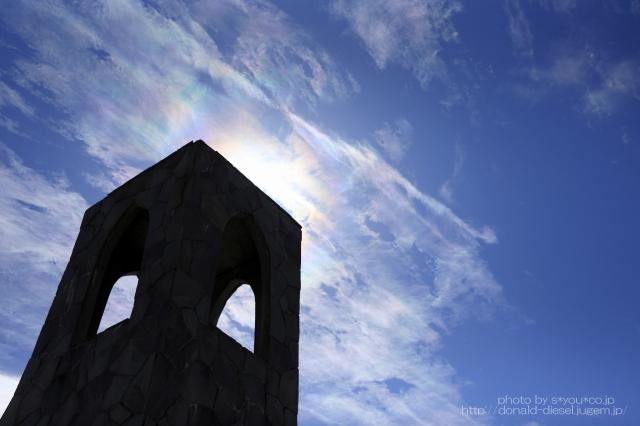 美しの塔と彩雲