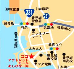 あいびなー店地図.jpg