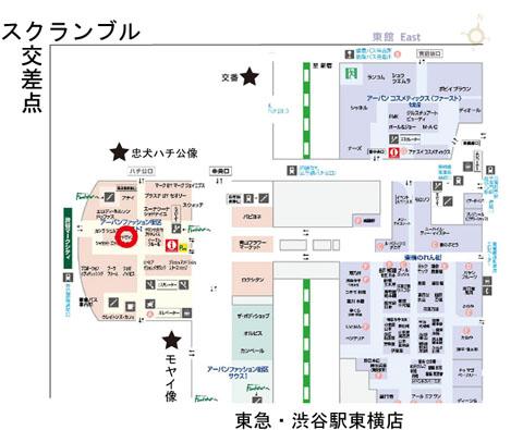 東急売り場.jpg