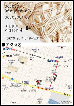 東京展.jpg