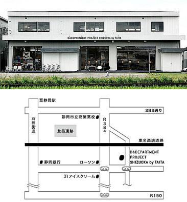 shizuoka_map.jpg