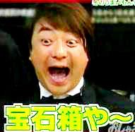 こおり4.jpg
