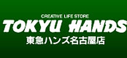 hands_nagoya_logo.jpg
