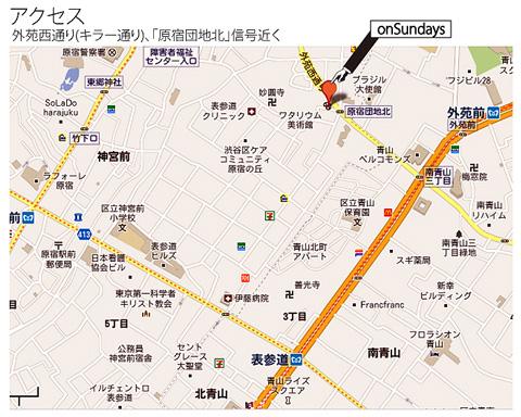 オン地図.jpg