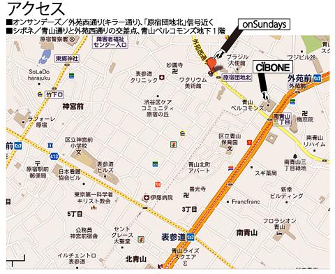 オン・シボネ地図.jpg