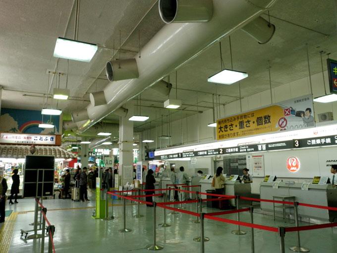空港a3.jpg