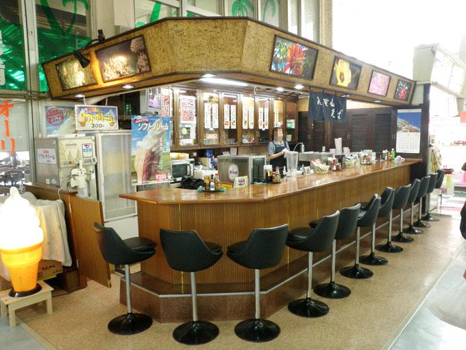 空港レストラン6.jpg