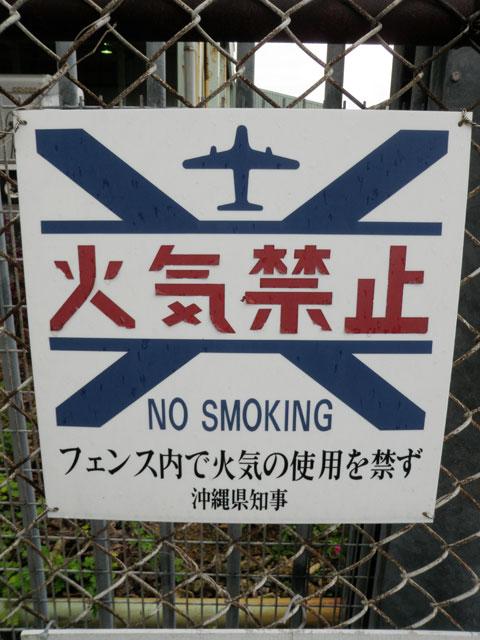 かなあみ4.jpg