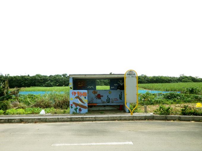 いのだバス停1.jpg