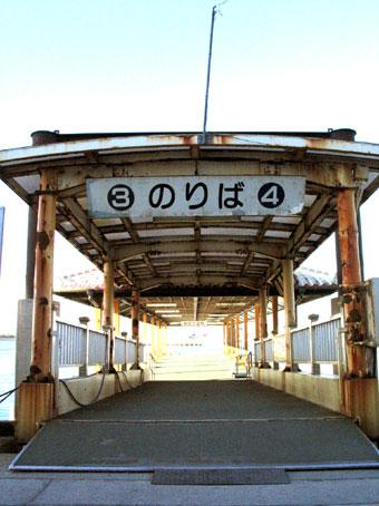 旧桟橋浮き桟橋.jpg