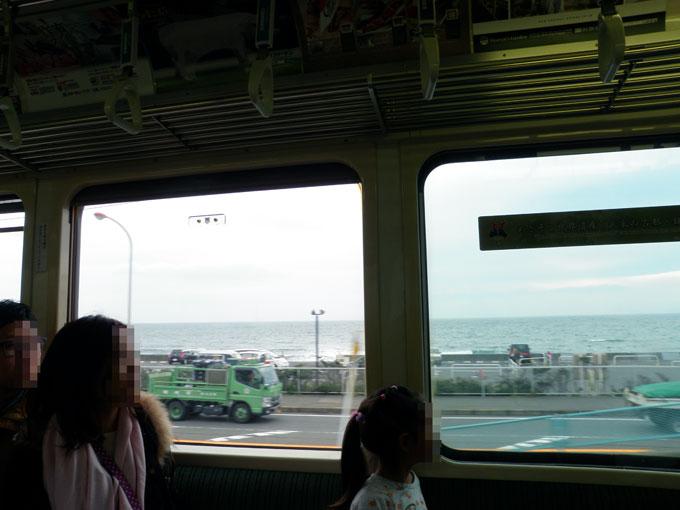 熱海2日目24.jpg