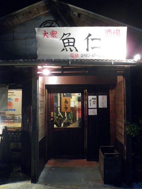 ヨシカツサン3.jpg