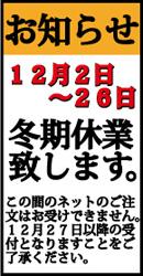 20131119_647116.jpg
