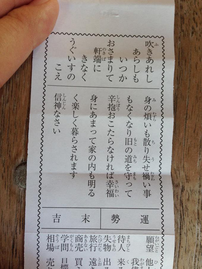 募金と桃林寺5.jpg