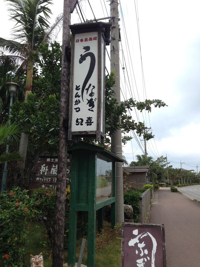 タダキ5.jpg