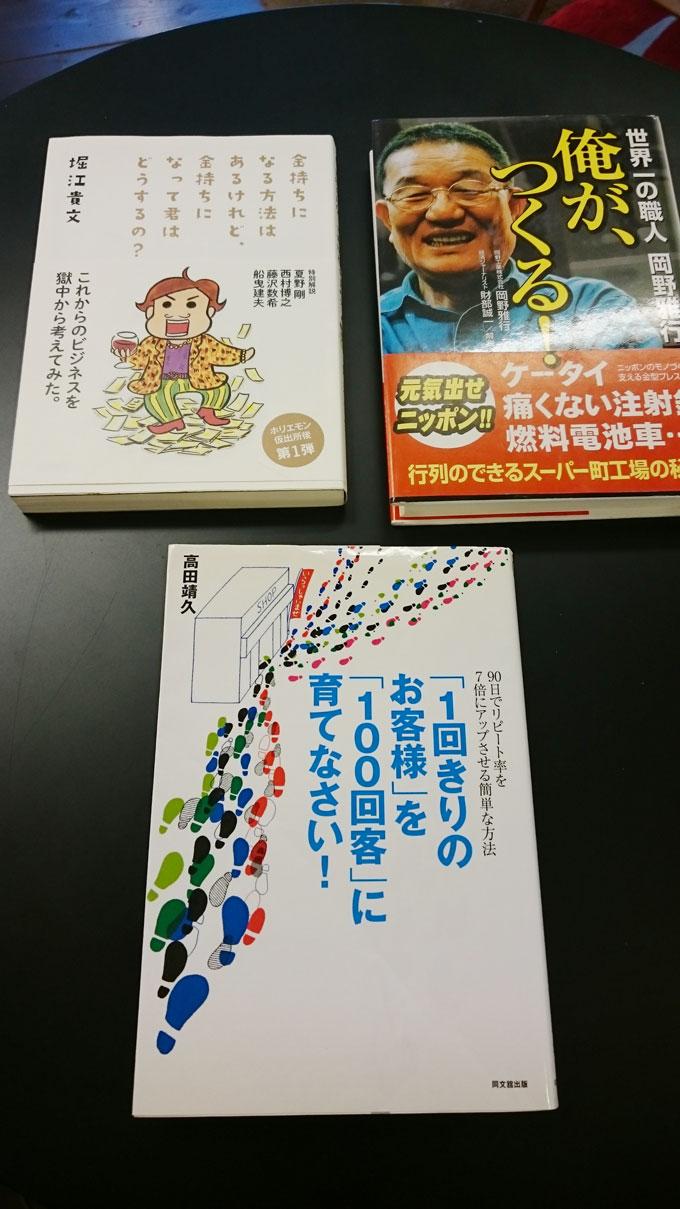 速読第2弾1.jpg
