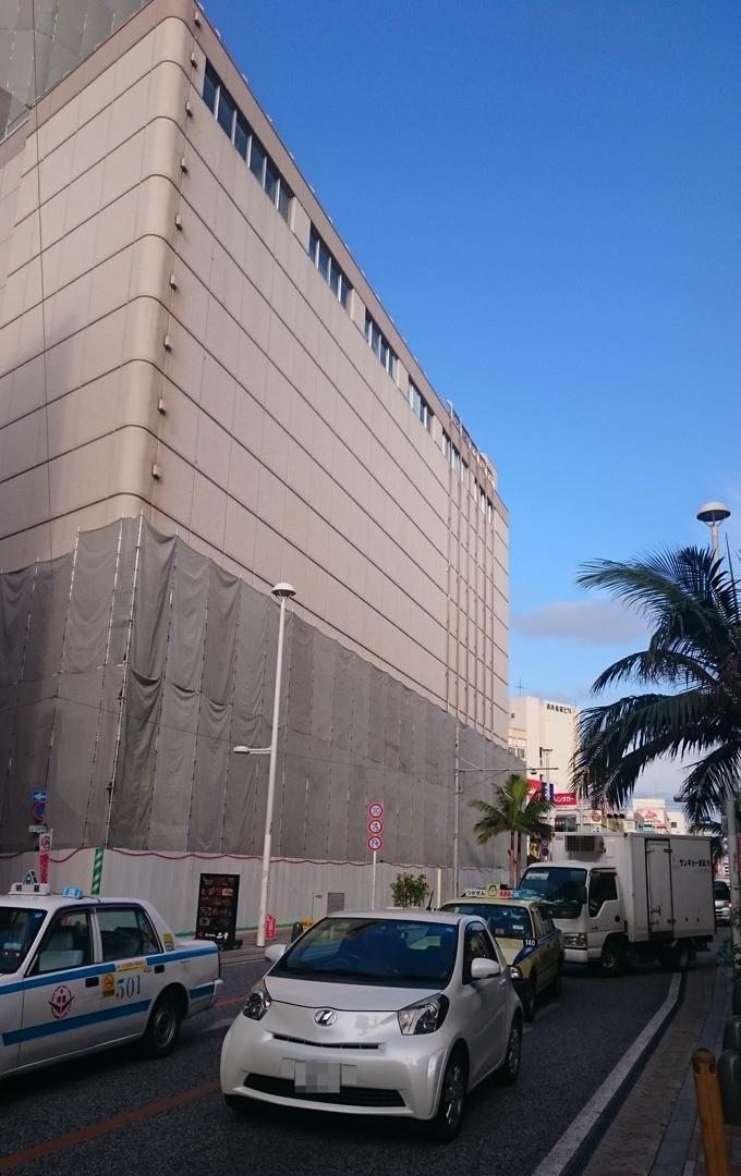 帰りの沖縄3.jpg