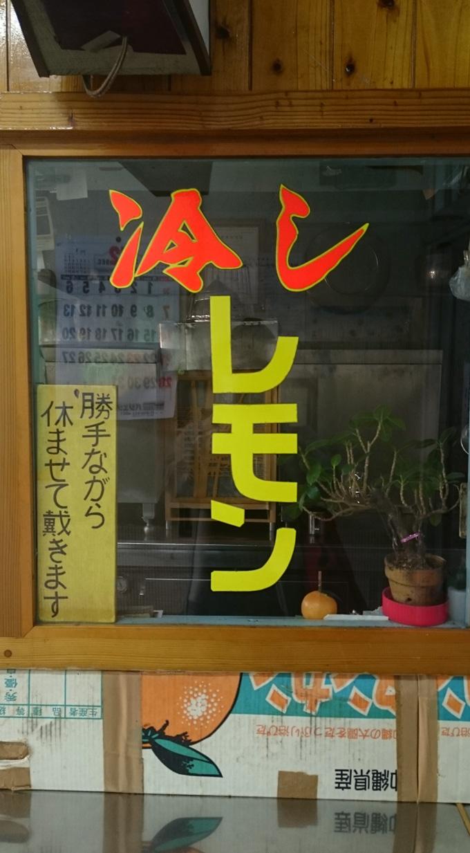 帰りの沖縄4.jpg