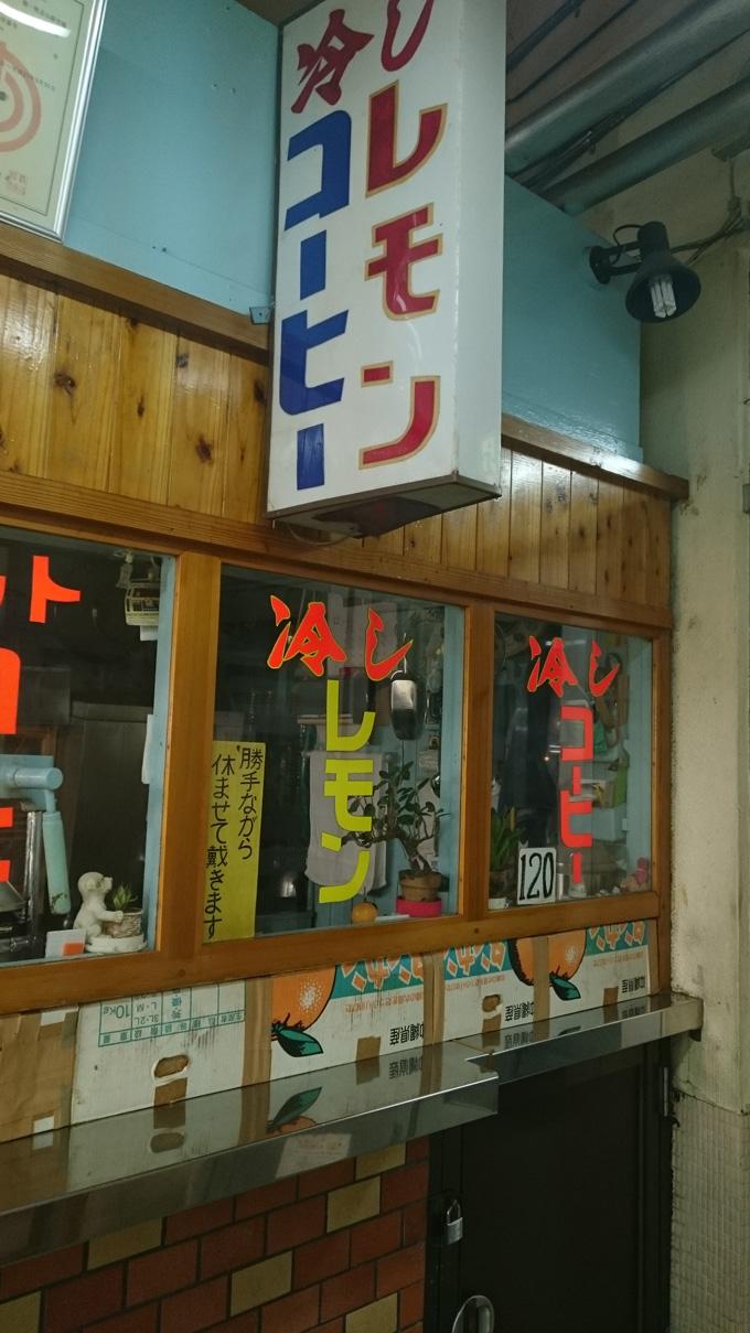 帰りの沖縄5.jpg
