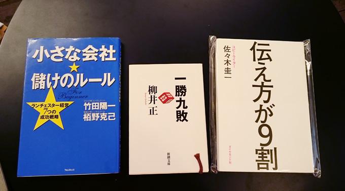 次なる3冊2.jpg