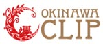 沖縄クリップバナー.jpg