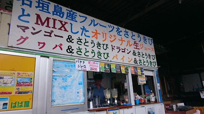 パインジュース3.jpg