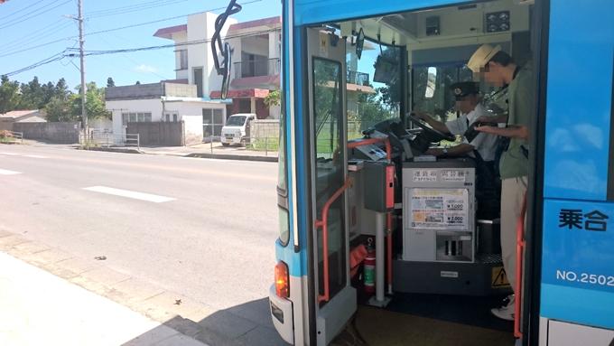 バス窓最終2.jpg