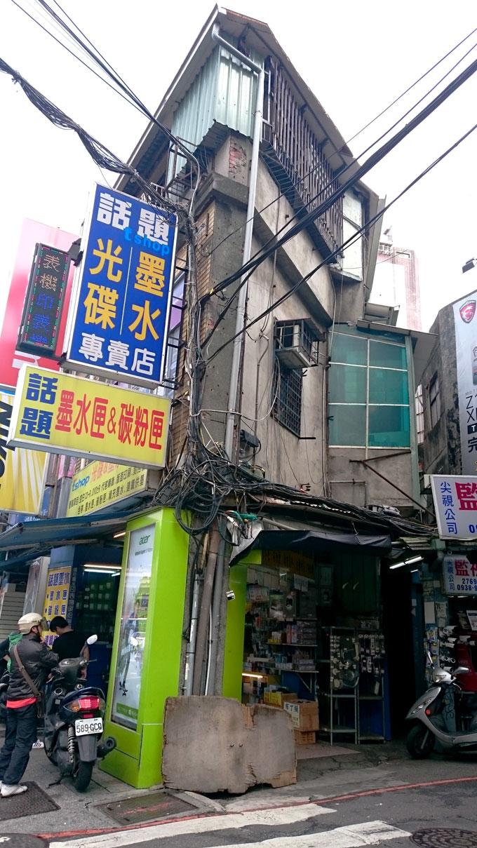電気街つづき5.jpg