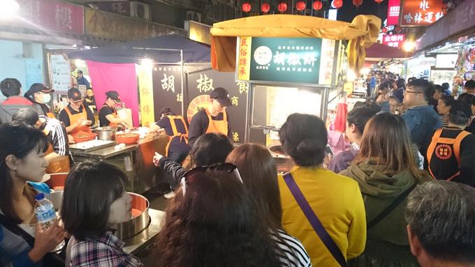 胡椒餅7.jpg
