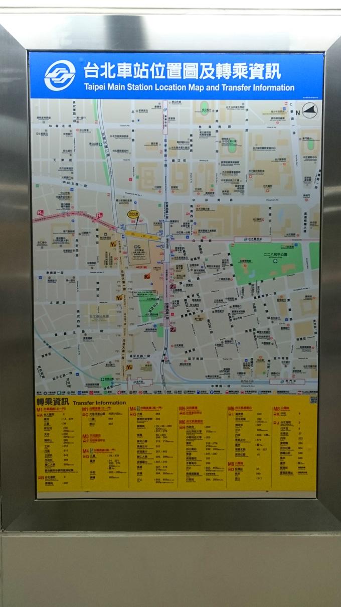 地図の向き5.jpg