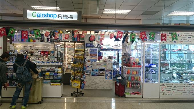 朝松山空港3.jpg