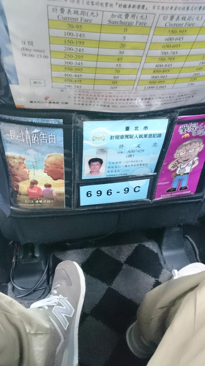 朝松山空港6.jpg