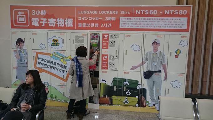 朝松山空港10.jpg