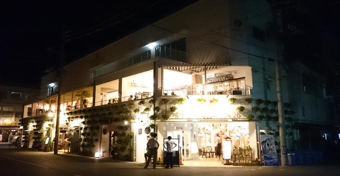 ハツビレ3.jpg