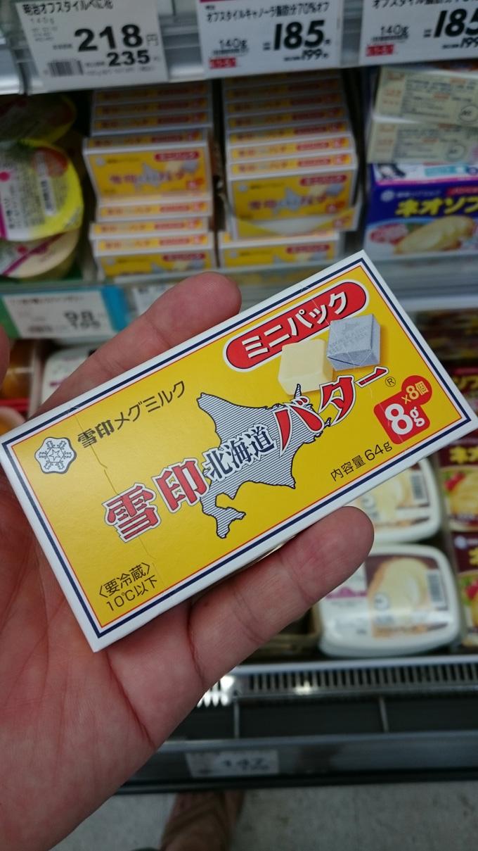 バター事情3.jpg