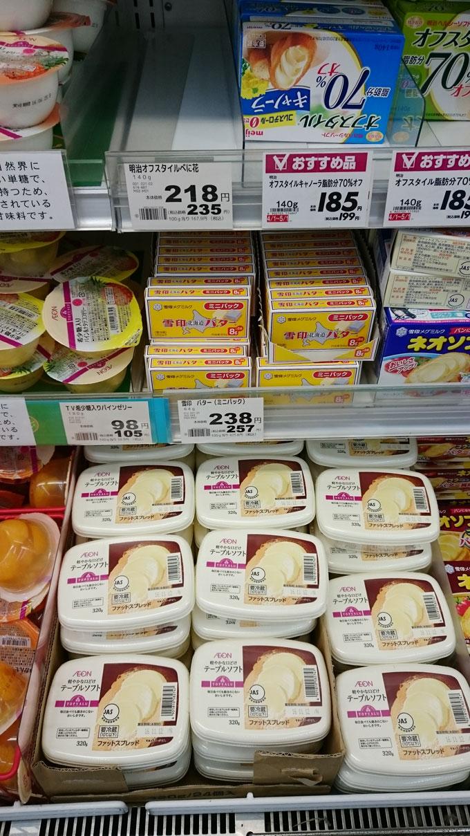 バター事情4.jpg
