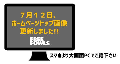 HPトップ更新お知らせアイコ.jpg